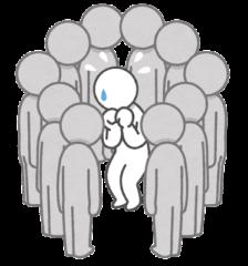 保護中: インボイス制度の対応